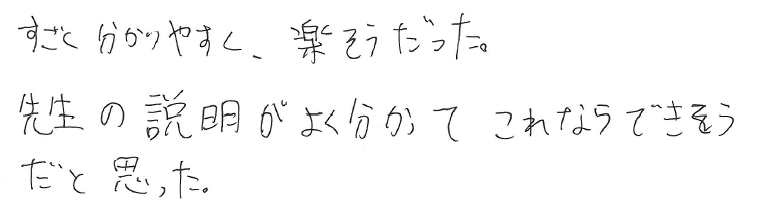 こうや君(井原市)からの口コミ
