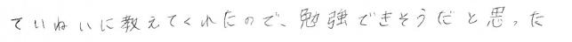 Kちゃん(諏訪郡原村)からの口コミ