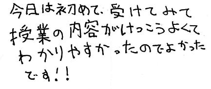 Kちゃん(浅口市)からの口コミ