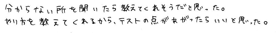 Mちゃん(真庭市)からの口コミ