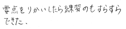 J君(瀬戸内市)からの口コミ