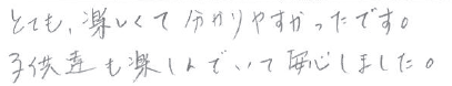 てんちゃん・けいちゃん(多気郡明和町)からの口コミ