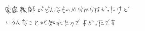 Rちゃん(神崎郡福崎町)からの口コミ