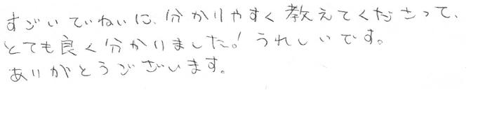 Mちゃん(甲府市)からの口コミ