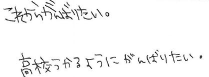 Rちゃん・Rちゃん(丸亀市)からの口コミ