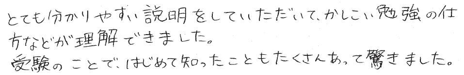 Mちゃん(神崎郡吉野ヶ里町)からの口コミ