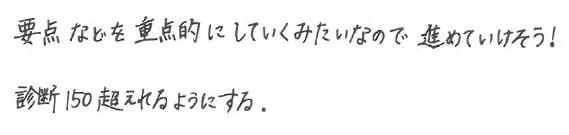 Mちゃん(観音寺市)からの口コミ