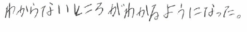 Sちゃん(甲賀市)からの口コミ