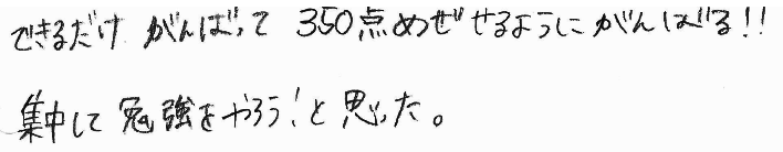 Hちゃん(赤磐市)からの口コミ