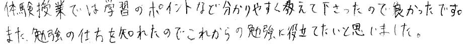 Kちゃん(大村市)からの口コミ
