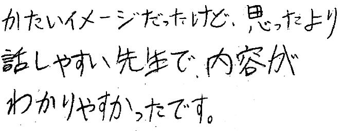 Mちゃん(大村市)からの口コミ