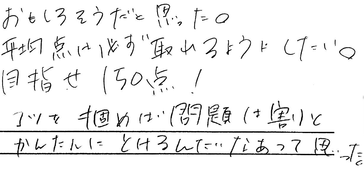 Rちゃん(袋井市)からの口コミ