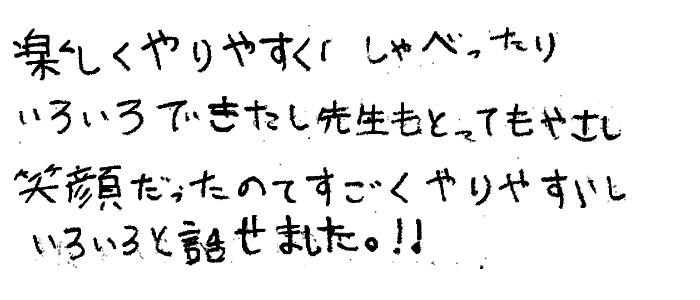 Rちゃん(糸島市)からの口コミ