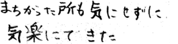 Sちゃん(筑後市)からの口コミ