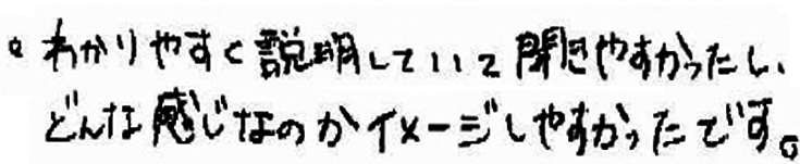 Hちゃん(箕面市)からの口コミ