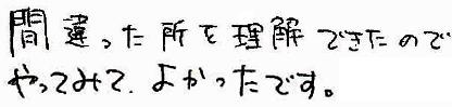 Mちゃん(泉大津市)からの口コミ