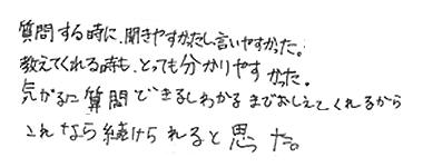竜矢君・千晴ちゃん(仲多度郡多度津町)からの口コミ