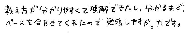 マイちゃん(宗像市)からの口コミ
