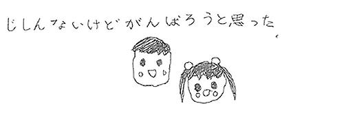 Kちゃん(三豊市)からの口コミ