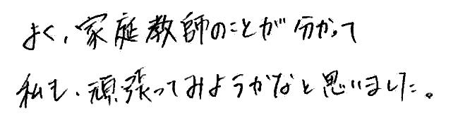 Mちゃん(名張市)からの口コミ