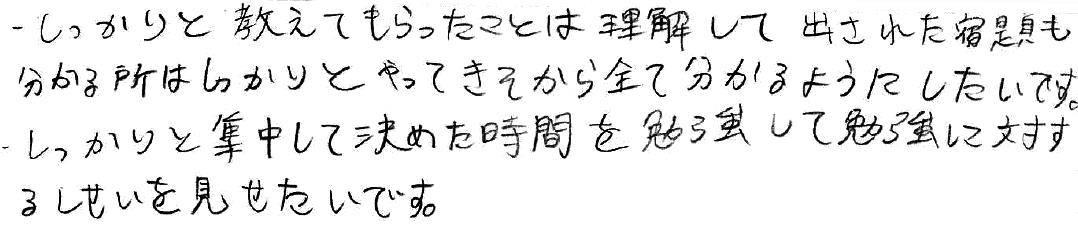 レオン君(安八郡輪之内町)からの口コミ