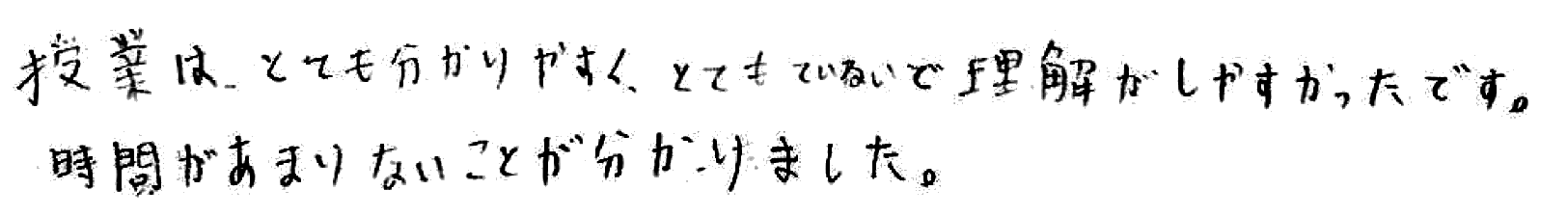 Aちゃん(半田市)からの口コミ