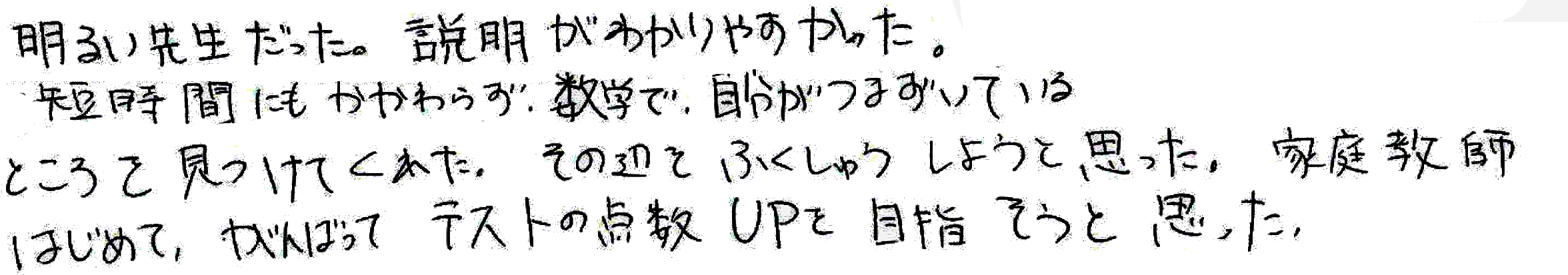 Cちゃん(揖保郡太子町)からの口コミ