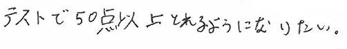 翔君(善通寺市)からの口コミ