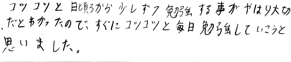 O君(亀山市)からの口コミ