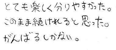 快君(大牟田市)からの口コミ