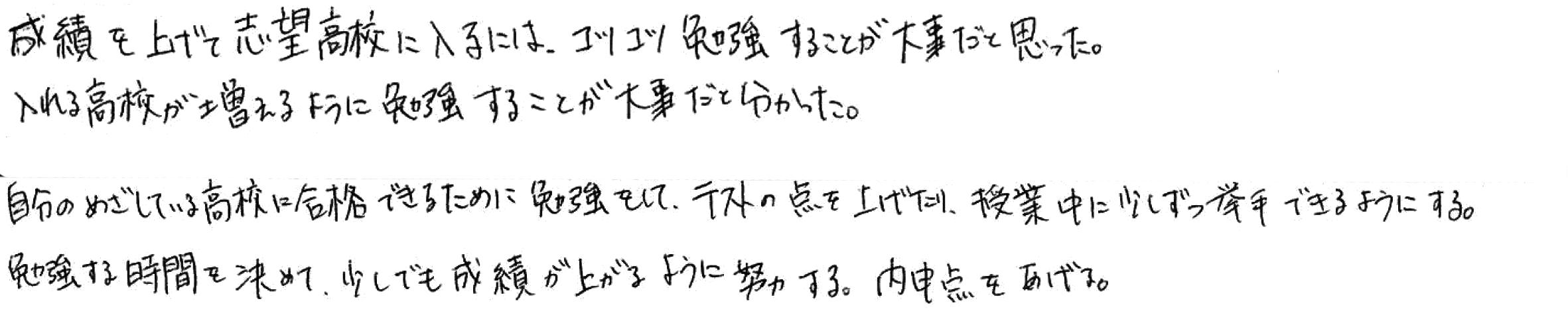 ちーちゃん(丹羽郡扶桑町)からの口コミ