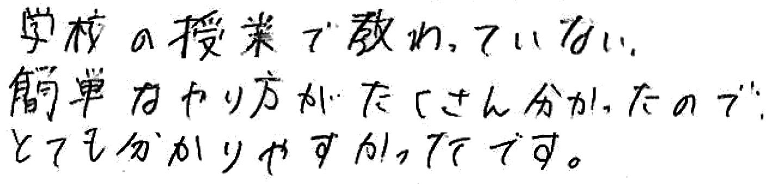 みさきちゃん(砺波市)からの口コミ