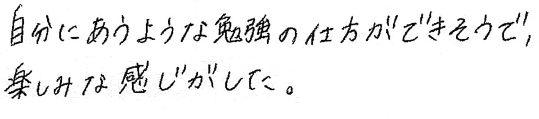 Cちゃん(甲賀市)からの口コミ