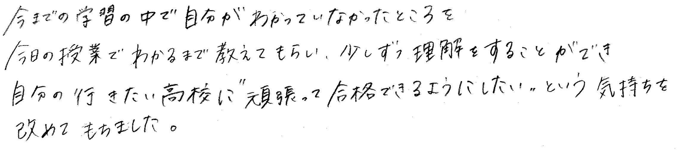 ミサキちゃん(八代市)からの口コミ
