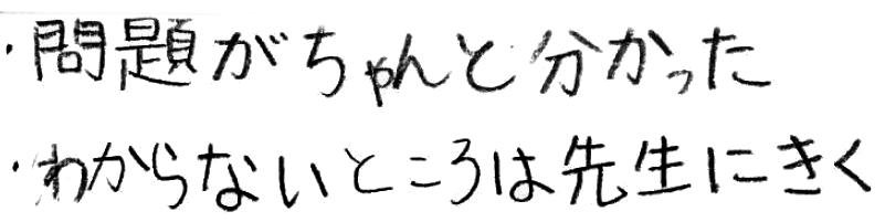 ユリちゃん(宮崎市)からの口コミ