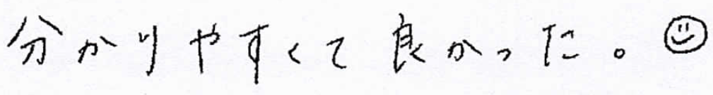 Yちゃん(八尾市)からの口コミ