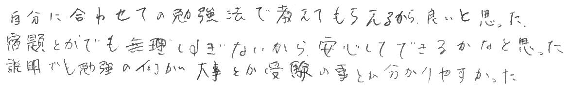 ミクちゃん(大野城市)からの口コミ