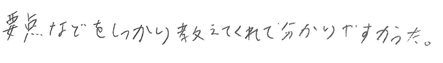 亮君(南砺市)からの口コミ