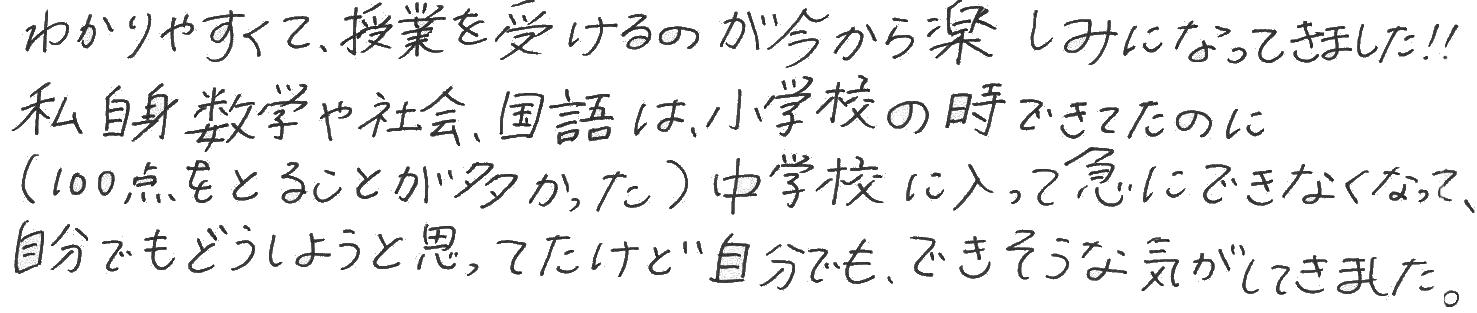 Mizuhoちゃん(磯城郡田原本町)からの口コミ