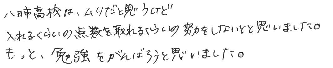 Tちゃん(東近江市)からの口コミ