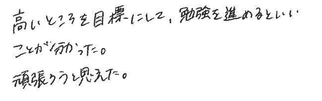 Rちゃん(東近江市)からの口コミ