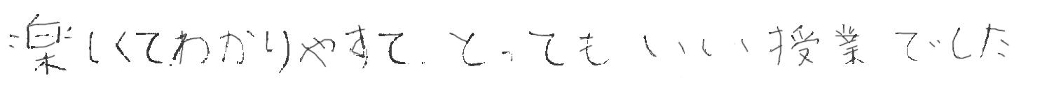 ハニワ(氷見市)からの口コミ