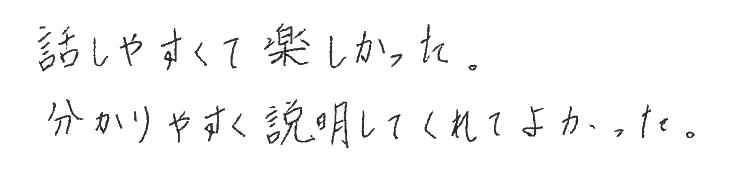 Mちゃん(紀の川市)からの口コミ