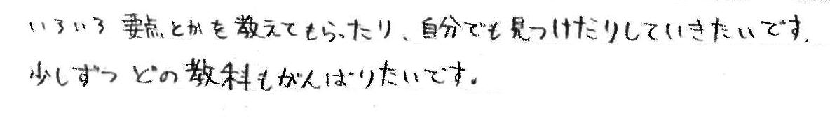 ちなつちゃん(八頭郡八頭町)からの口コミ