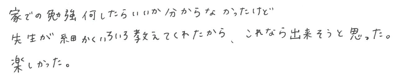 Kちゃん(東大阪市)からの口コミ