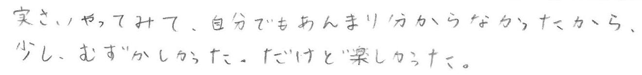 Kちゃん(富田林市)からの口コミ