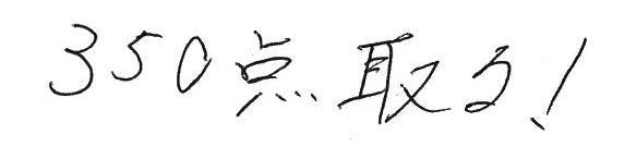 ミコト君(恵那市)からの口コミ