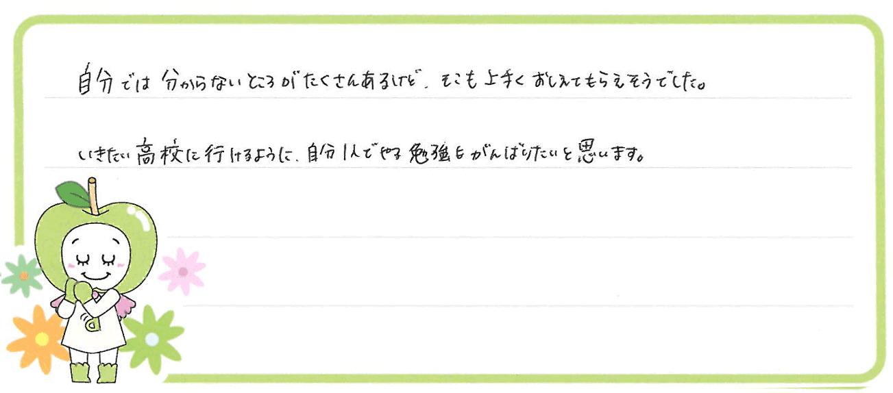 さちちゃん(米子市)からの口コミ