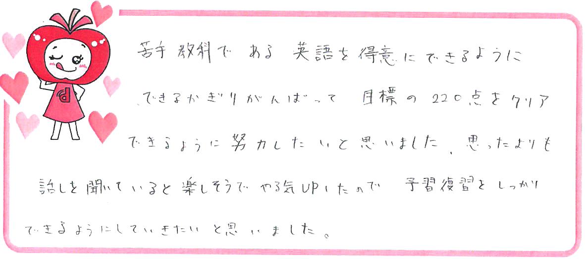 Aちゃん(小野市)からの口コミ