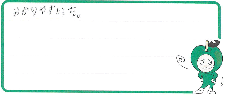 S君(小野市)からの口コミ